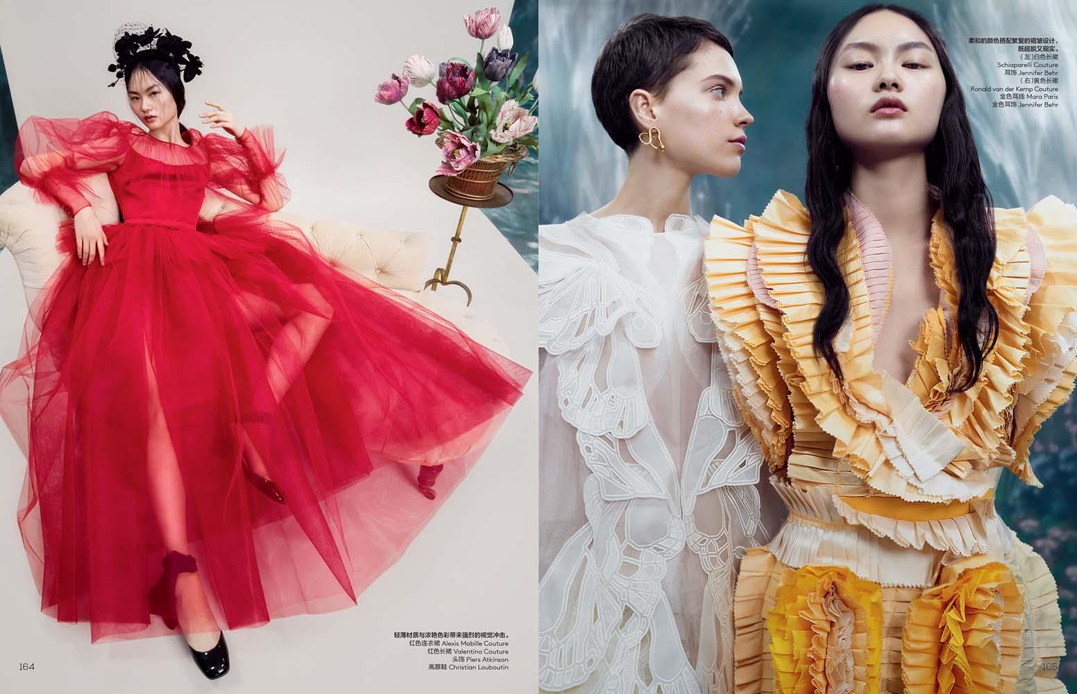 Vogue China by Shaun Beyen