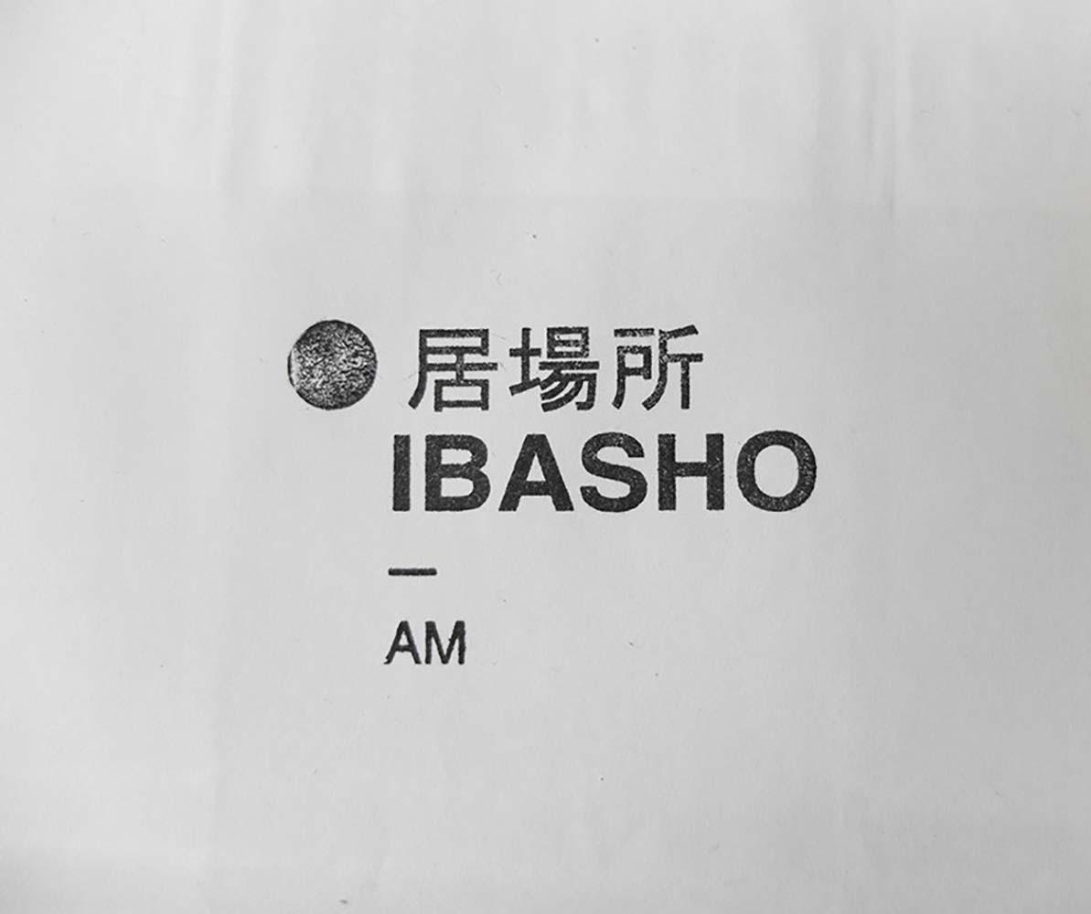 Ibasho by Uber & Kosher