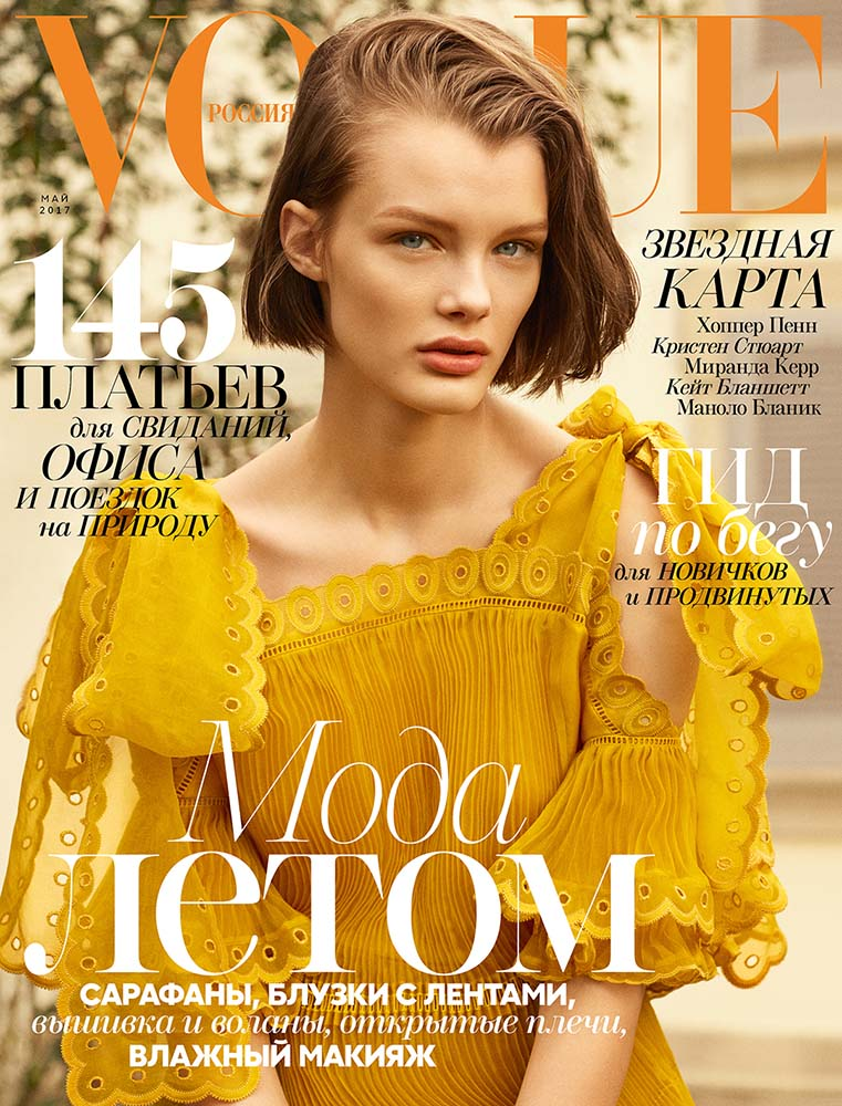 Vogue Russia by Shaun Beyen