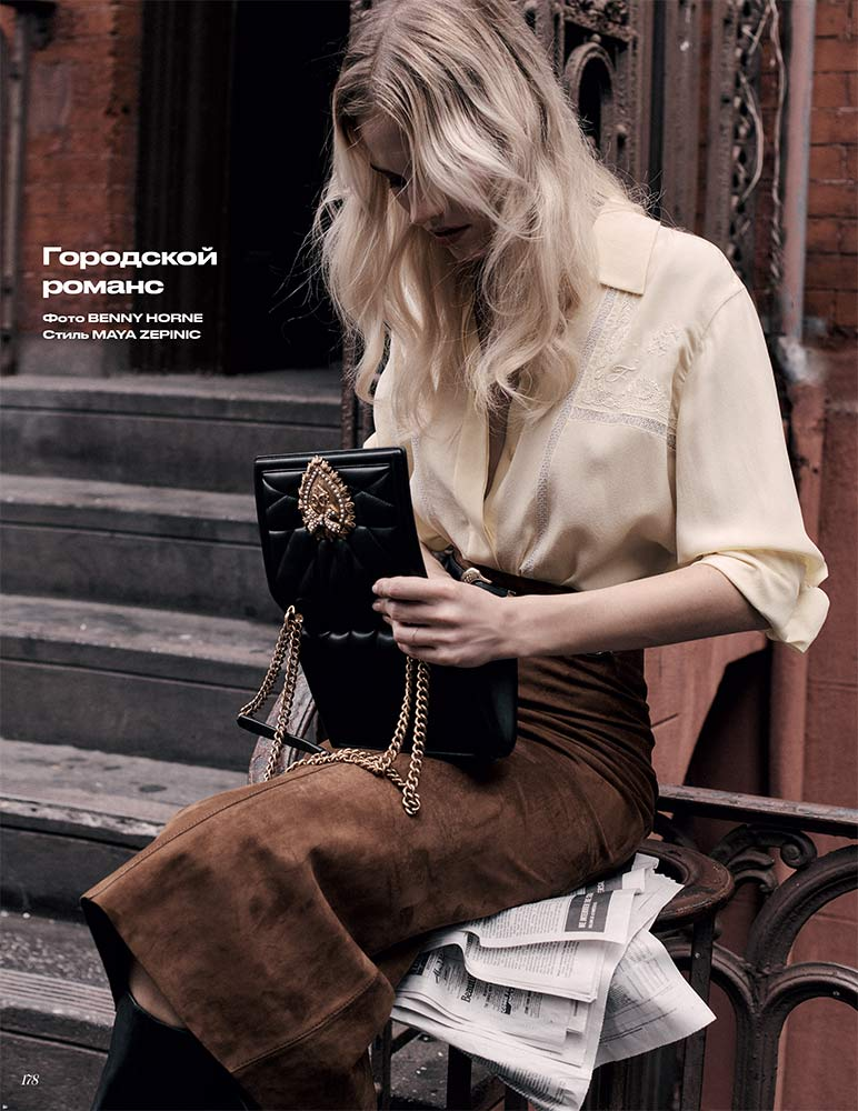 Vogue Russia by Maya Zepinic