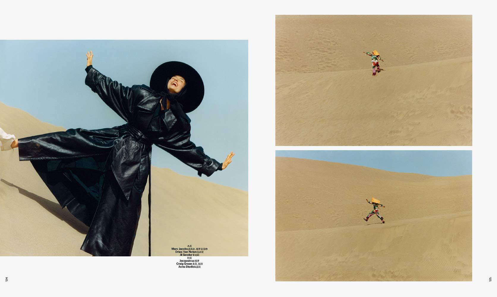 T Magazine China by Pau Avia